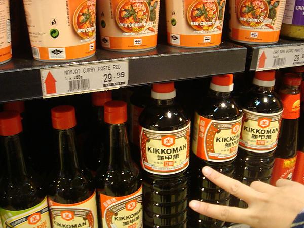 居然有龜甲萬醬油