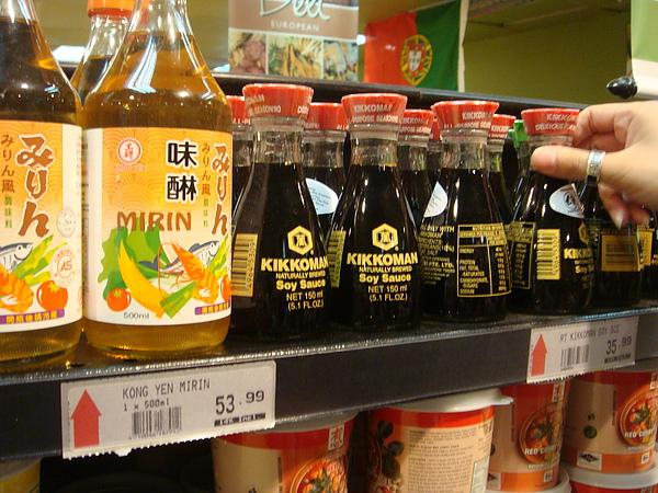 還有台灣的東西…