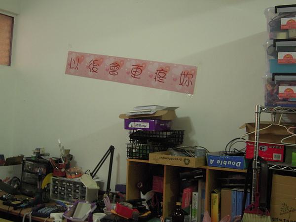 我哥的工作桌超亂的…呵呵