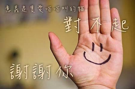 Smile-Grap557877hics-13