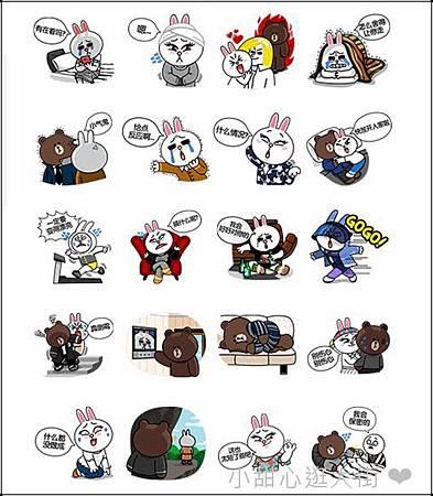 中國兔兔版-2.jpg