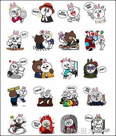 香港兔兔版-1.jpg