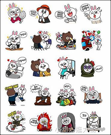 韓國兔兔版-1.jpg