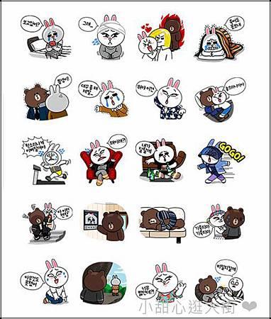 韓國兔兔版-2.jpg