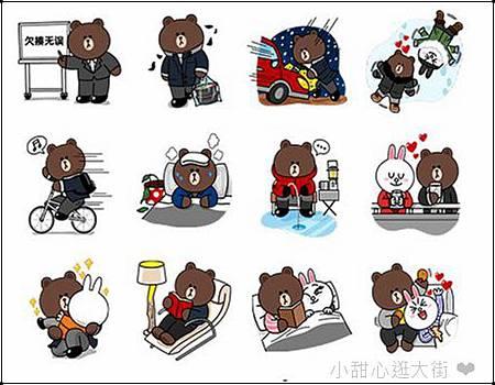 中國版熊熊版-1.jpg