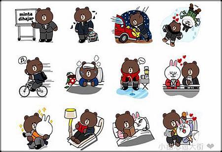 印尼熊熊版-1.jpg