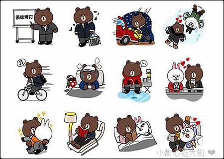 香港熊熊版-1.jpg