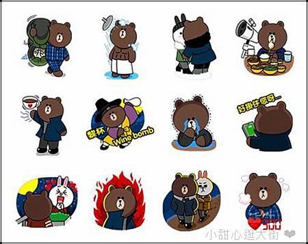 香港熊熊版-2.jpg