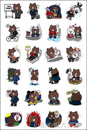 馬來西亞熊熊版.jpg