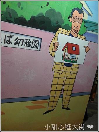 蠟筆小新特展春日部
