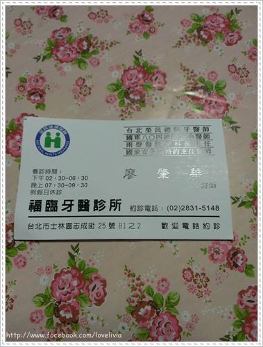 2014-05-01 22.45.09