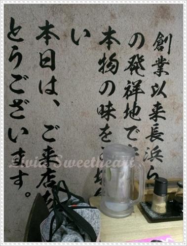 2014-05-08 18.35.30.jpg