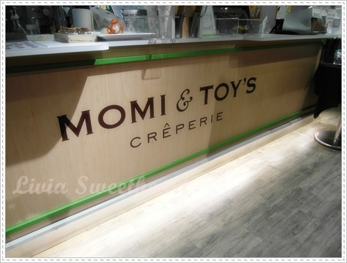 MOMI鬆餅