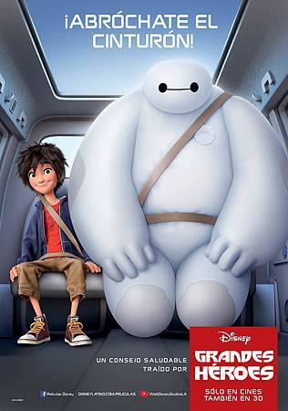 BH6-INT-POSTER2