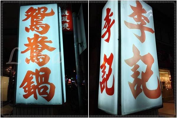 2015-02-01 18.28.56_副本