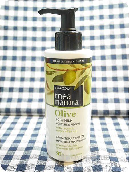 橄欖清爽身體乳