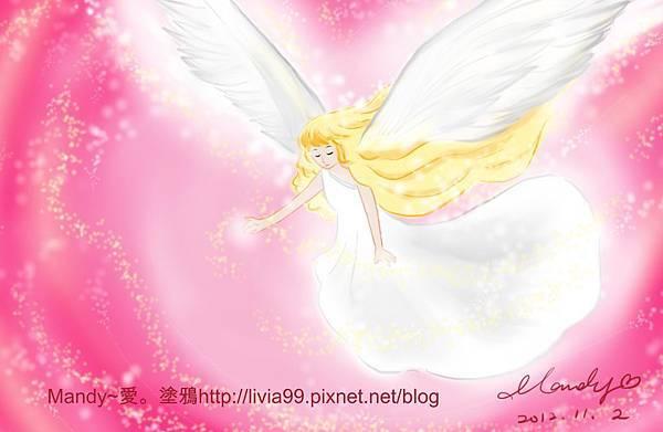 天使的祝福