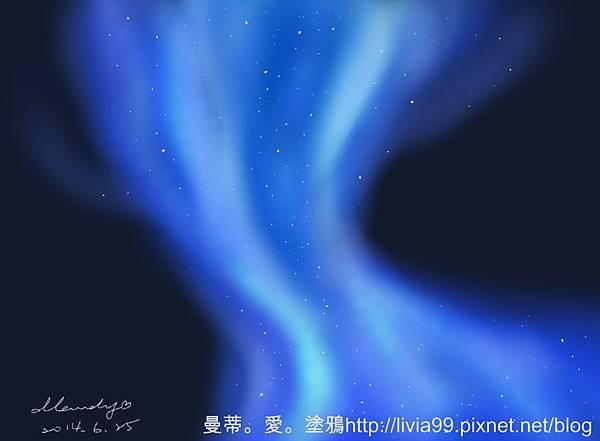 美麗的藍色光帶