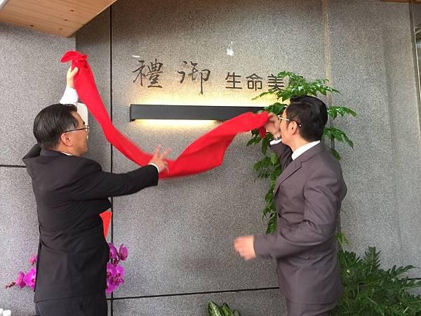 20150723台南公司開幕_1311.jpg