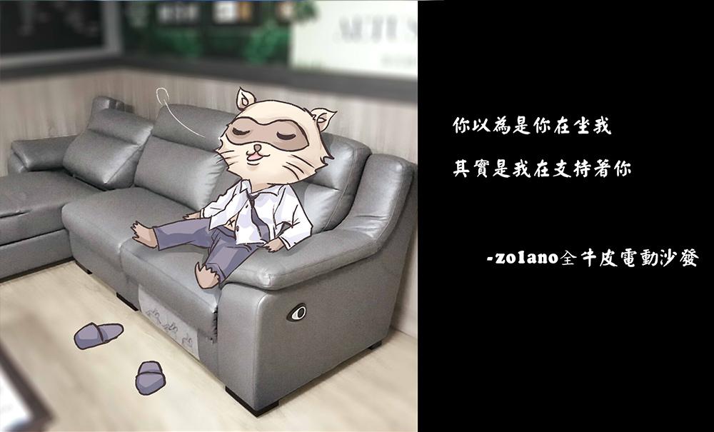 金句_加字2.jpg