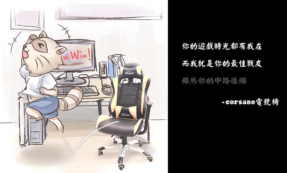 金句_加字3-1.jpg