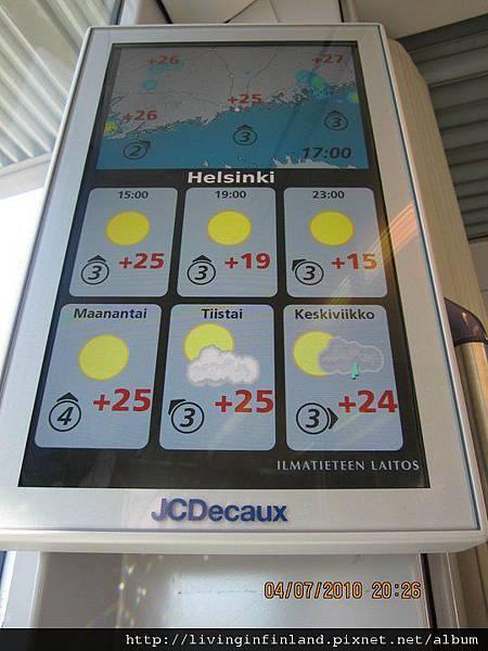 芬蘭電車上的天氣預報機.jpg
