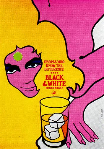 black n white 1969.jpg