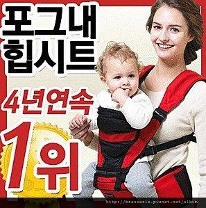 韓國 人氣pognae 背巾