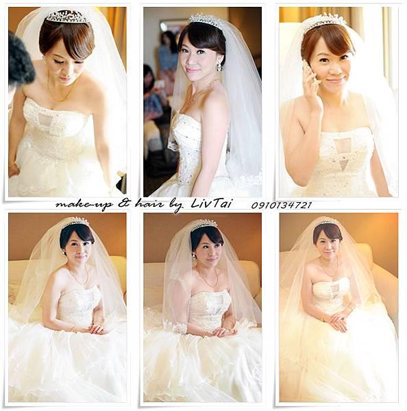 珍。結婚迎娶