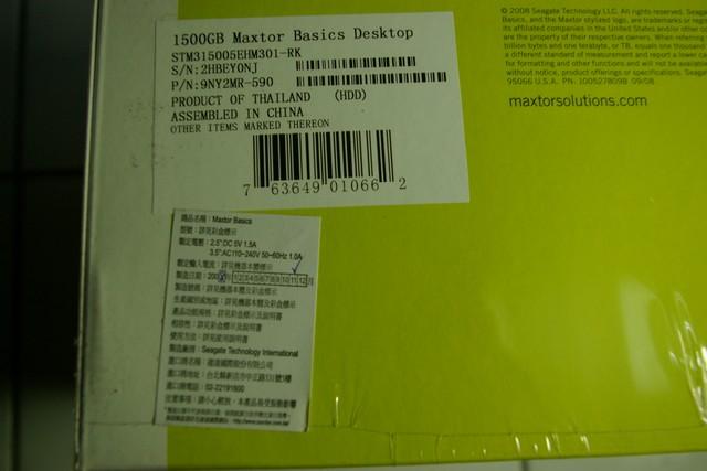 Maxtor04.jpg