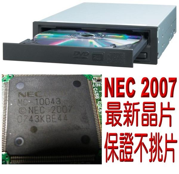 sonyNec7200s.jpg