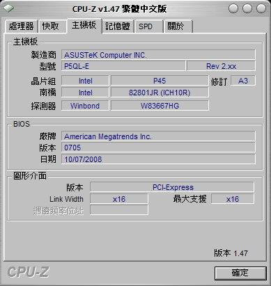 CPUz2.jpg