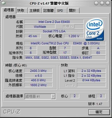CPUz.jpg