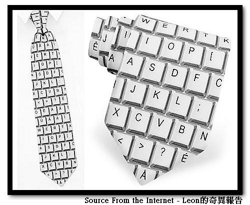 鍵領帶.jpg