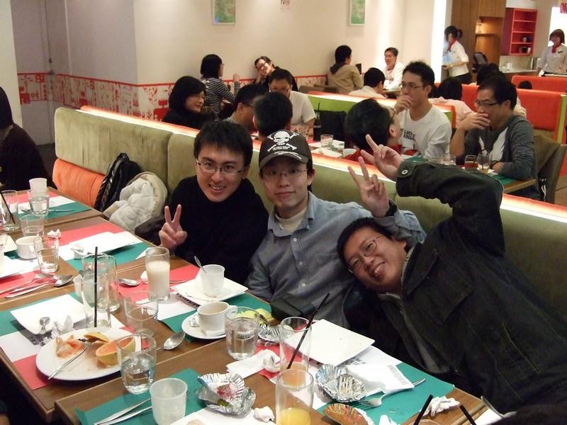 20090207大學小聚01.jpg
