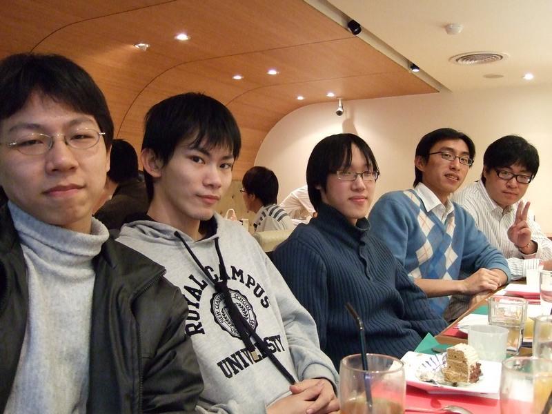 20090207大學小聚02.jpg