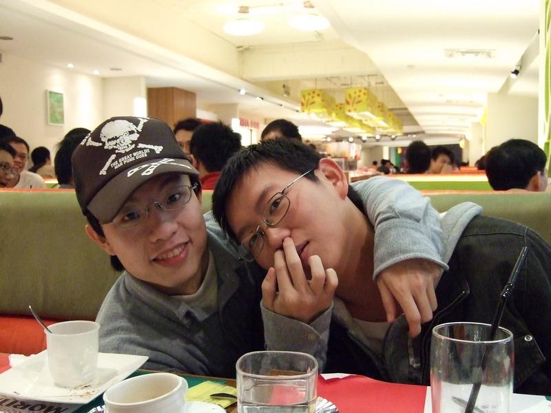 20090207大學小聚05.jpg