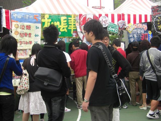竹女園遊03.jpg