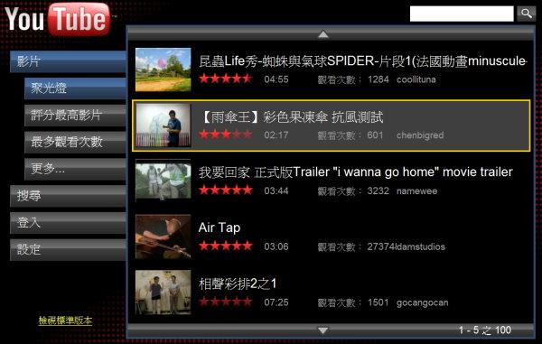 youtubeXL.jpg