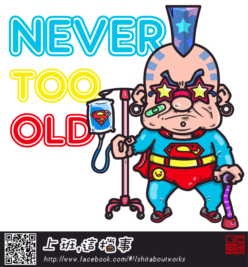 不老騎士, never too old, 超人, 龐克