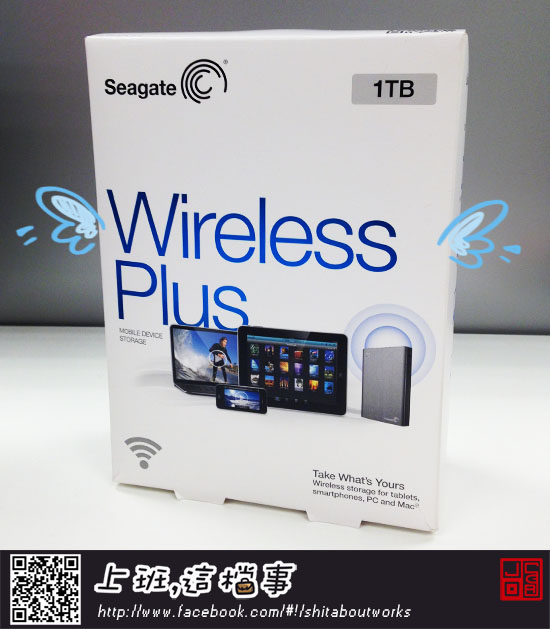 Seagate, wireless plus, 希捷