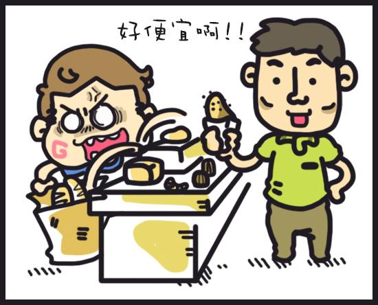freshONE studio 帶課料理 課程