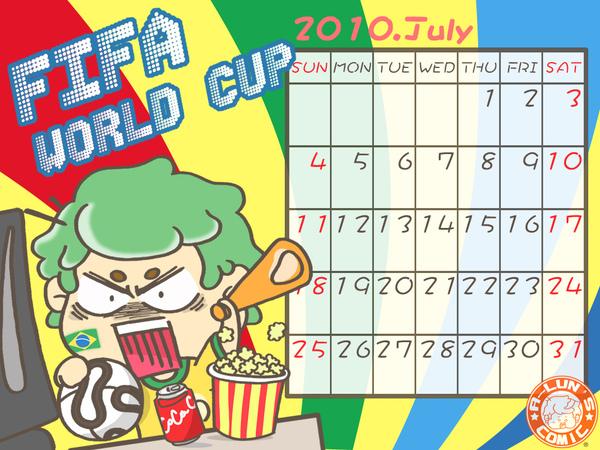 FIFA wallpaper.jpg