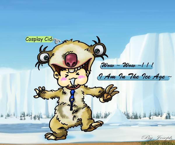Cosplay Cid