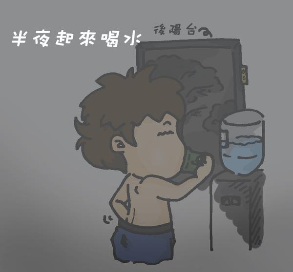 scene 1.jpg