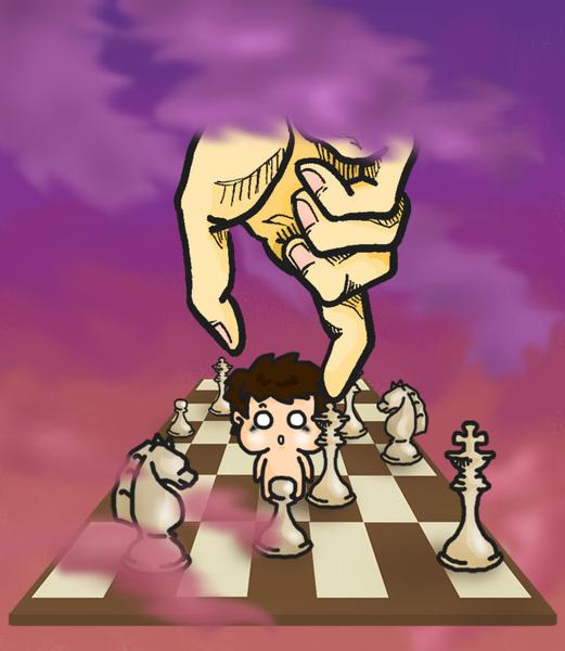 我只是一枚棋.jpg
