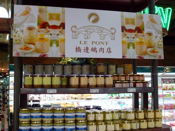 橋邊商號∕黃金鵝油香蔥