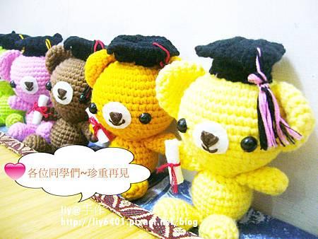 畢業熊2.JPG