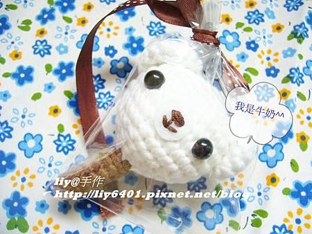 部屋小市集-小熊棒棒糖6.JPG