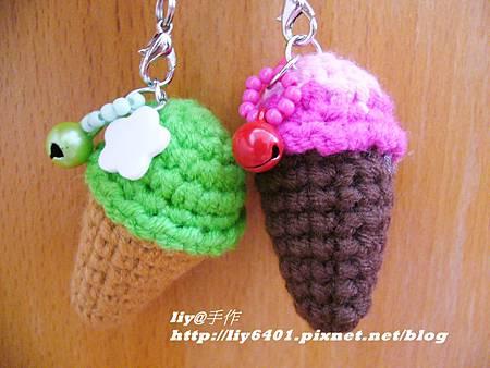 部屋小市集-冰淇淋1.JPG